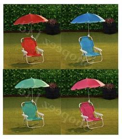 Kids Patio Furniture Chair Umbrella Children's Sun Lounger S