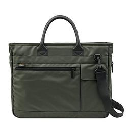 14 inch Laptop Bag, Travel Briefcase with Organizer, Expanda
